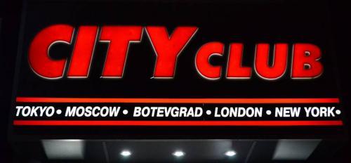 Сити-клуб-2